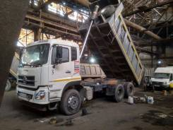 Dongfeng DFL3251A-931 6x4, 2015
