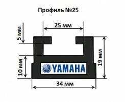 Склиз Yamaha (графитовый) 25 профиль 25-56.89-3-01-12