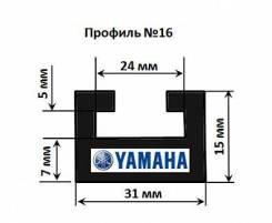 Склиз Yamaha (черный) 16 профиль 16-52.36-2-01-01