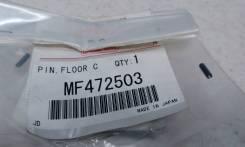 Шпонка коленвала Mitsubishi MF472503