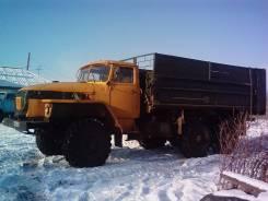 Урал, 1995
