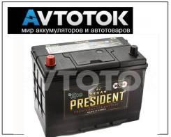 "Аккумулятор President MF 105D31R емк.90А/ч п. т.870 ""АвтоТок """