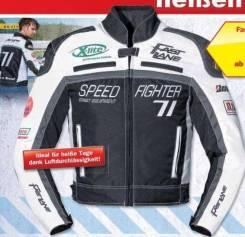 Куртка текстильная Fastlane F71