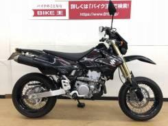 Suzuki DR-Z 400SM, 2004