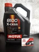 Моторное масло Motul 8100 X-CESS 5W40 100% Synth 5L