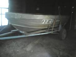Продам Лодку с Мотором и Прицепом.