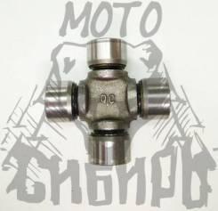 Крестовина кардана Cfmoto (Сфмото) Z6