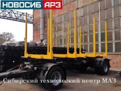 НовосибАРЗ 84340A, 2018