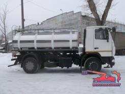 МАЗ 5340. МАЗ-5340 автоцистерна Молоковоз/Водовоз 8000-10000литров, 6 650куб. см., 8 000кг., 4x2. Под заказ