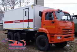 КамАЗ 5350, 2020
