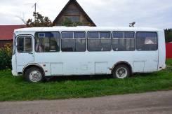 ПАЗ 4234, 2006
