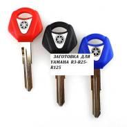 Заготовка ключа Yamaha