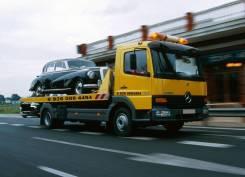 Эвакуатор легковой/грузовой круглосуточно
