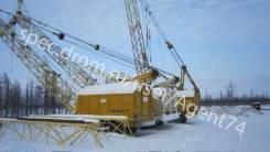 Zemag RDK 250, 1984