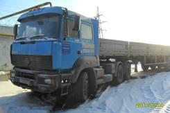 Урал 6470, 2008
