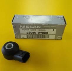 Датчик детонации. Новый! +++Nissan+++ 22060-2Y000