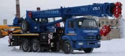 Галичанин КС-55713-1В-4. КС-55713-1В-4 на шасси Камаз 65115-L4 овоид в Москве
