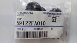 Клипса крепления Subaru (оригинал) 59122FA010