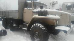 Урал 4320, 1997