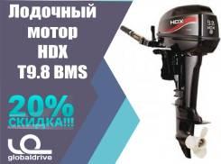 Подвесной лодочный мотор HDX T9.8 BMS от офиц. дилера гарантия 1 год