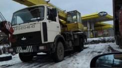 Ивановец КС-35715, 1997