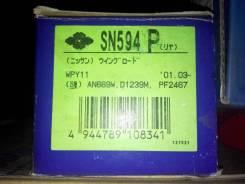 Тормозные колодки задние на Nissan Wingroad SN594P