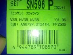 Тормозные колодки передние на Nissan Skyline SN596P