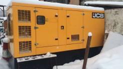 Продам дизельные генераторы JSB 175, 275