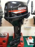 Лодочный мотор hangkai 9,8