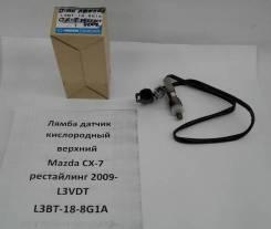 Датчик кислородный за катализатором. Mazda CX-7, ER, ER19, ER3P L3VDT