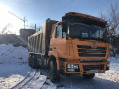 Shaanxi Shacman SSX3255DR684C, 2016