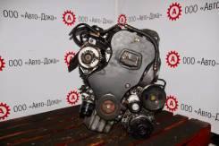 Двигатель Daewoo Magnus 2.0 бензин (C20SED)