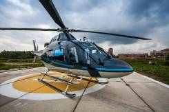 Вертолет от собственника Agusta Westland-119 МК2 RA -01999