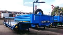 Atlant LBH1060(серия Т), 2014