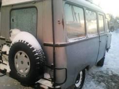 Уаз головастик3303