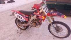 Honda CRF 450R, 2005