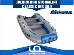 Новинка от корейского производителя Stormline Classic AIR 360 Mercury