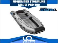 Новинка от корейского производителя Stormline AIR JET PRO 400 Mercury