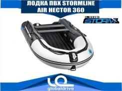 Новинка от корейского производителя Stormline AIR Hector 360 Mercury