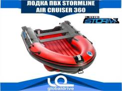 Новинка от корейского производителя Stormline AIR Cruiser 360 Mercury