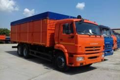КАМАЗ 552900, 2017