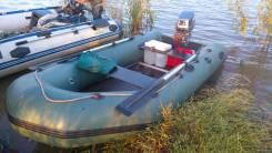 Продам ПВХ лодку Тайга-Лидер 320 + Yamaha 8
