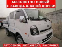 Kia Bongo. Абсолютно новый! С завода Южной Кореи! 4WD , 6 мест., 2 700куб. см., 1 000кг.