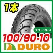 Покрышка для скутера всесезоная Duro 100/90-10 HF291