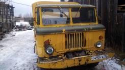 ГАЗ 66, 1987