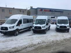 Ford Transit. Форд транзит 19+3, 19 мест
