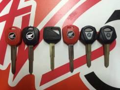 Ключи зажигания.