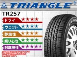 Новые шины Triangle TR257 в наличии, 235/70R16