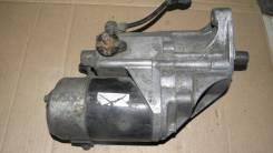 Продам стартер на Toyota 2L 2810054370