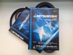 Ремень клиновой Mitsuboshi MPMF1280. В наличии ! ул Хабаровская 15В
